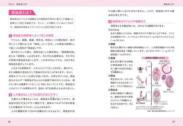 book_20210917120129.jpg