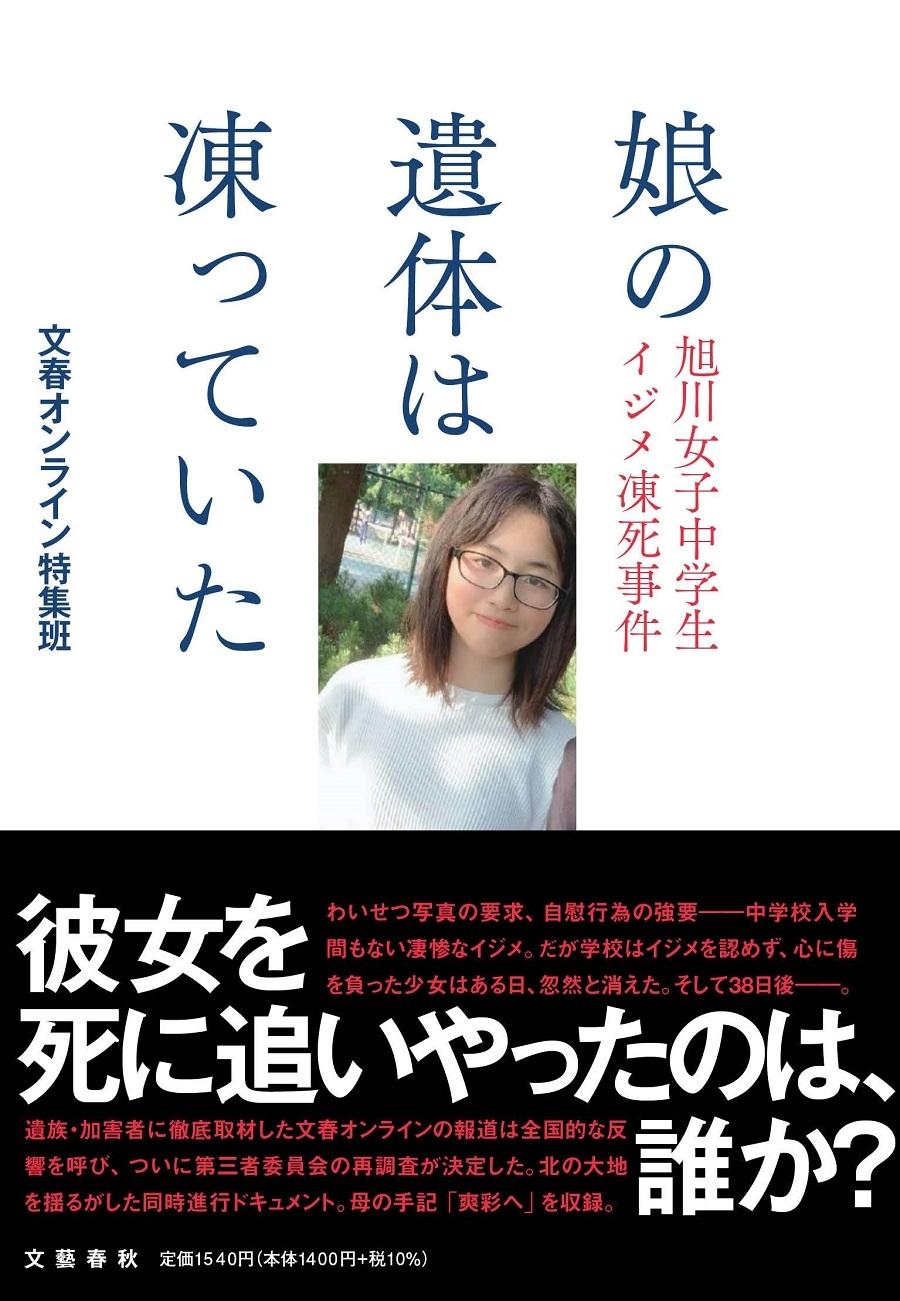 book_20210917172509.jpg