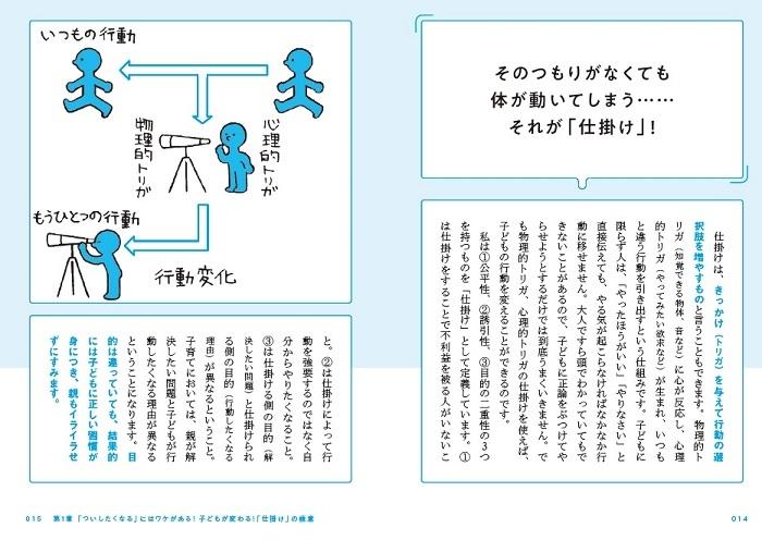 book_20210921085450.jpg