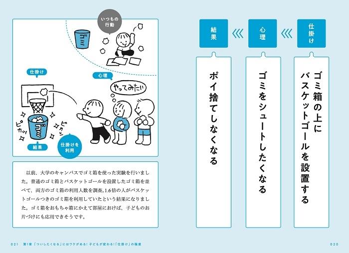 book_20210921085531.jpg