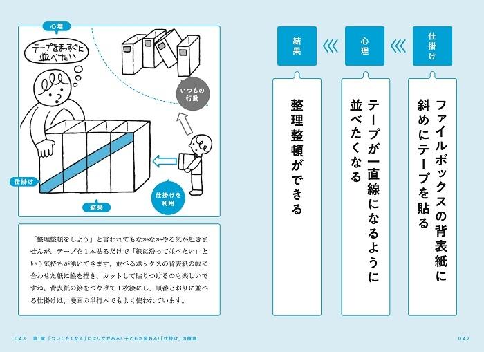 book_20210921085609.jpg