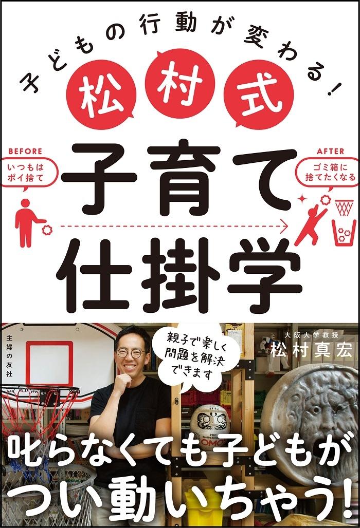 book_20210921085637.jpg