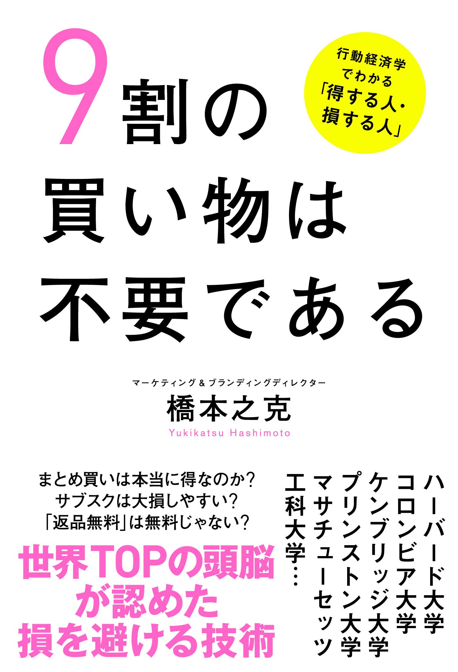 book_20210921104435.jpg