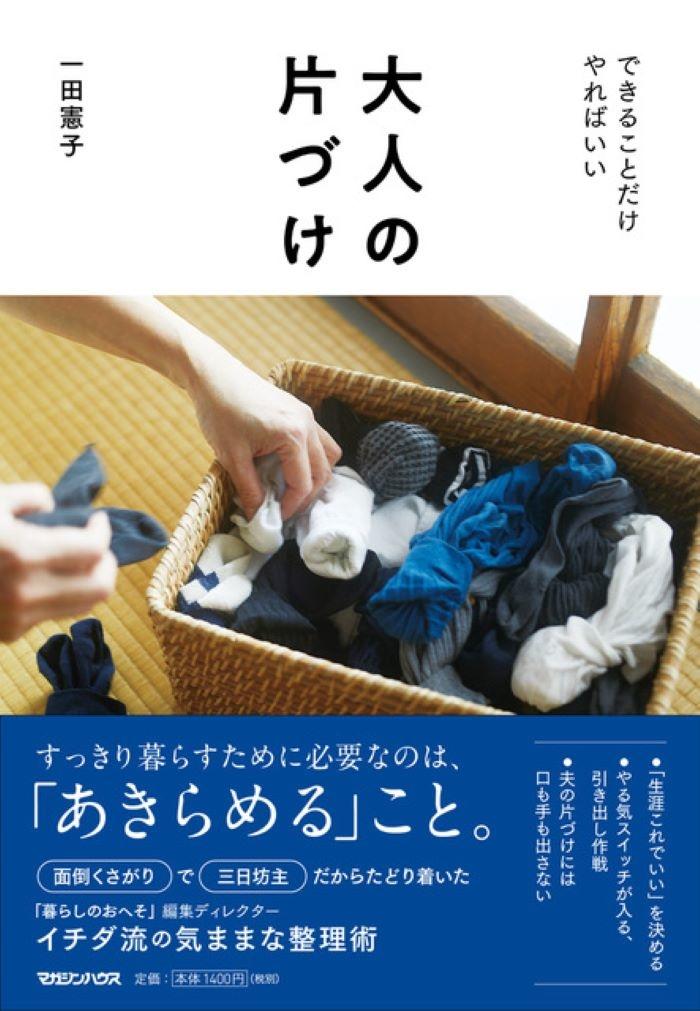 book_20210921123752.jpg