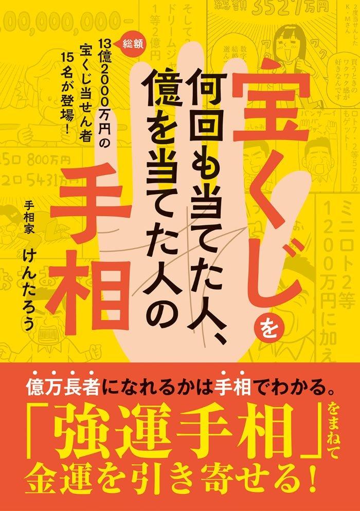 book_20210921142936.jpg