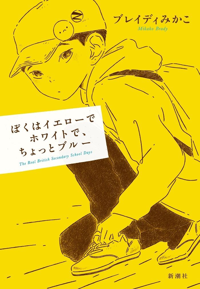 book_20210921193756.jpg