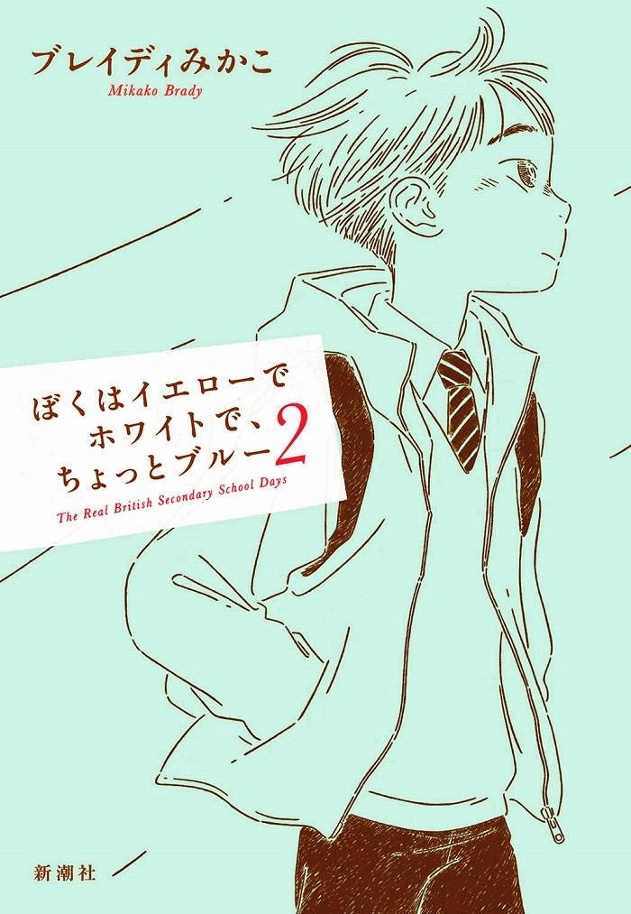 book_20210921194000.jpg