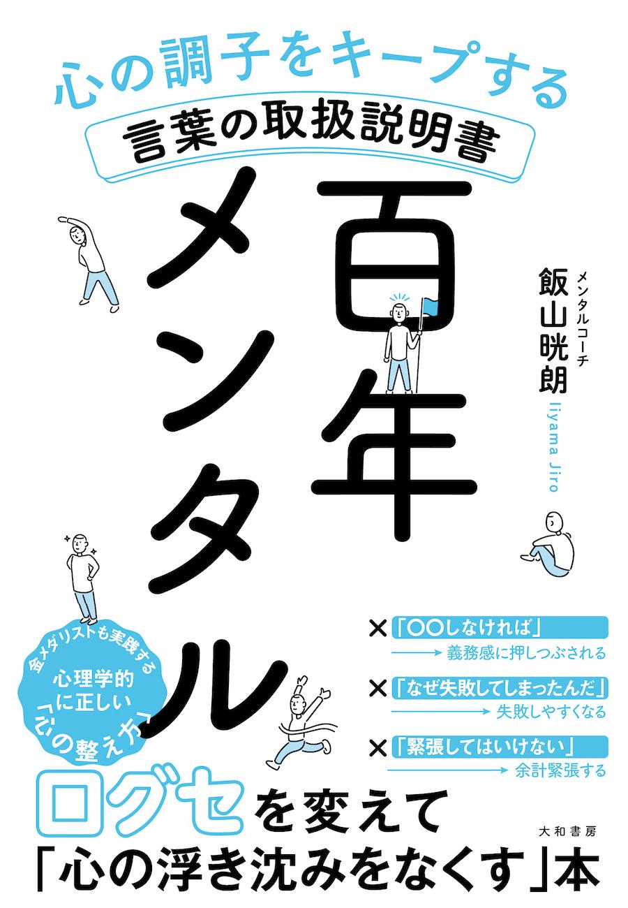 book_20210922120907.jpg