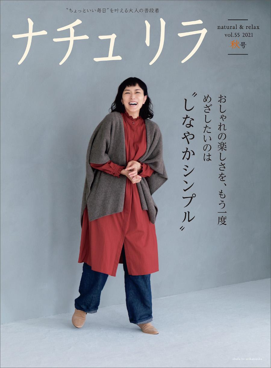 book_20210922144731.jpg