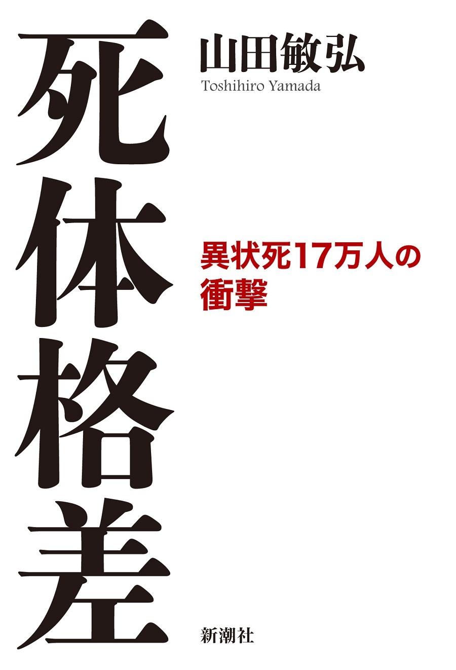 book_20210924083551.jpg