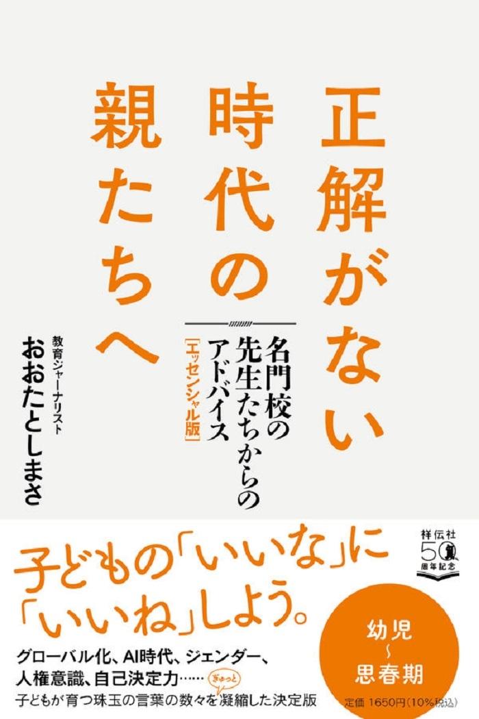 book_20210924091809.jpg