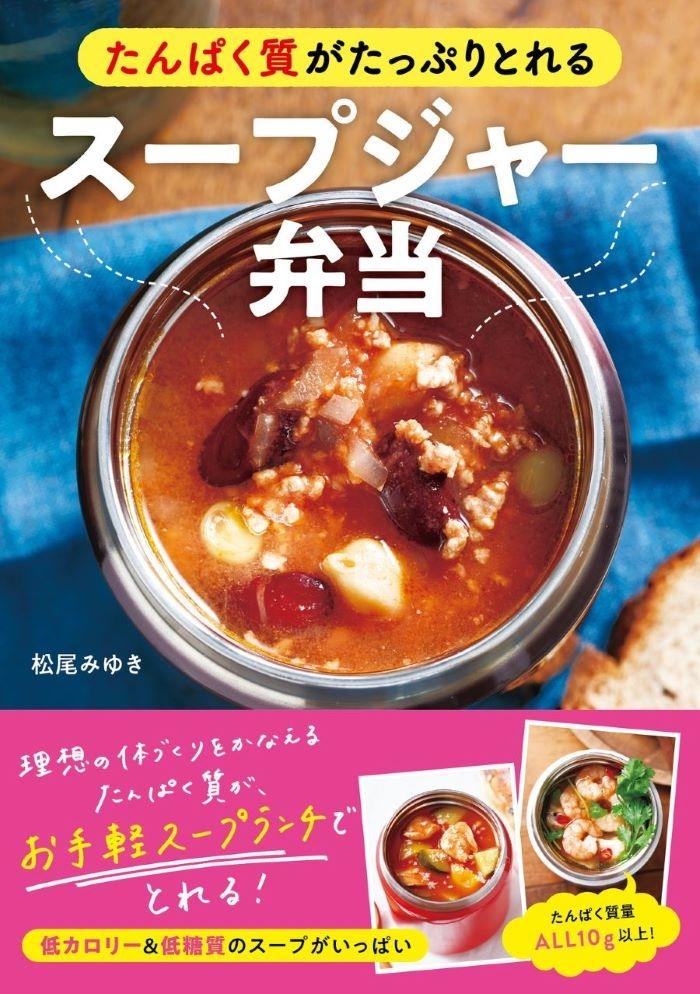 book_20210924132218.jpg