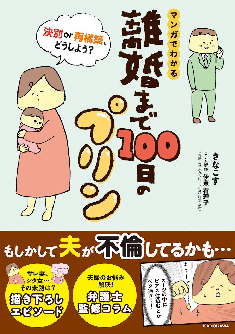 book_20211001092927.jpg