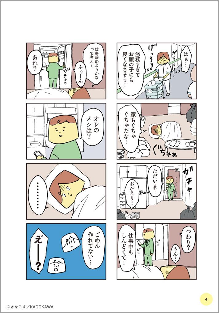 book_20211001093007.jpg