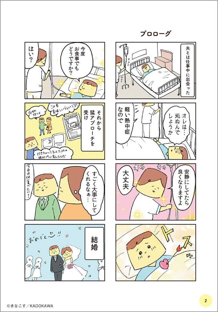 book_20211001093009.jpg