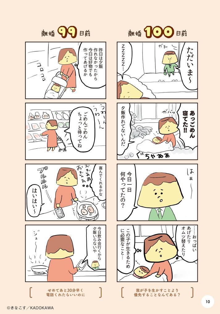 book_20211001093145.jpg