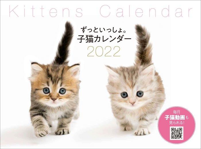 book_20211011121640.jpg