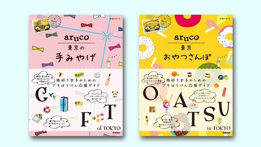 book_20211012115452.jpg