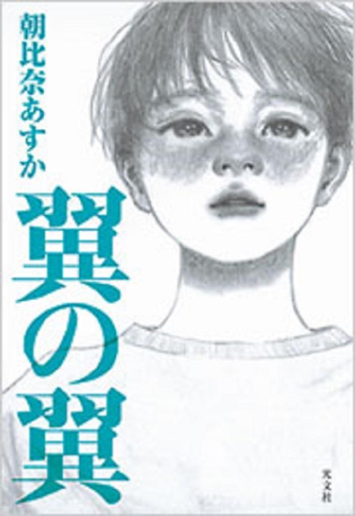 book_20211012194207.jpg