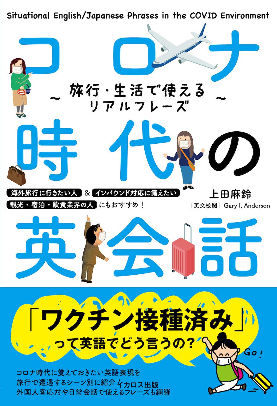 book_20211013111506.jpg