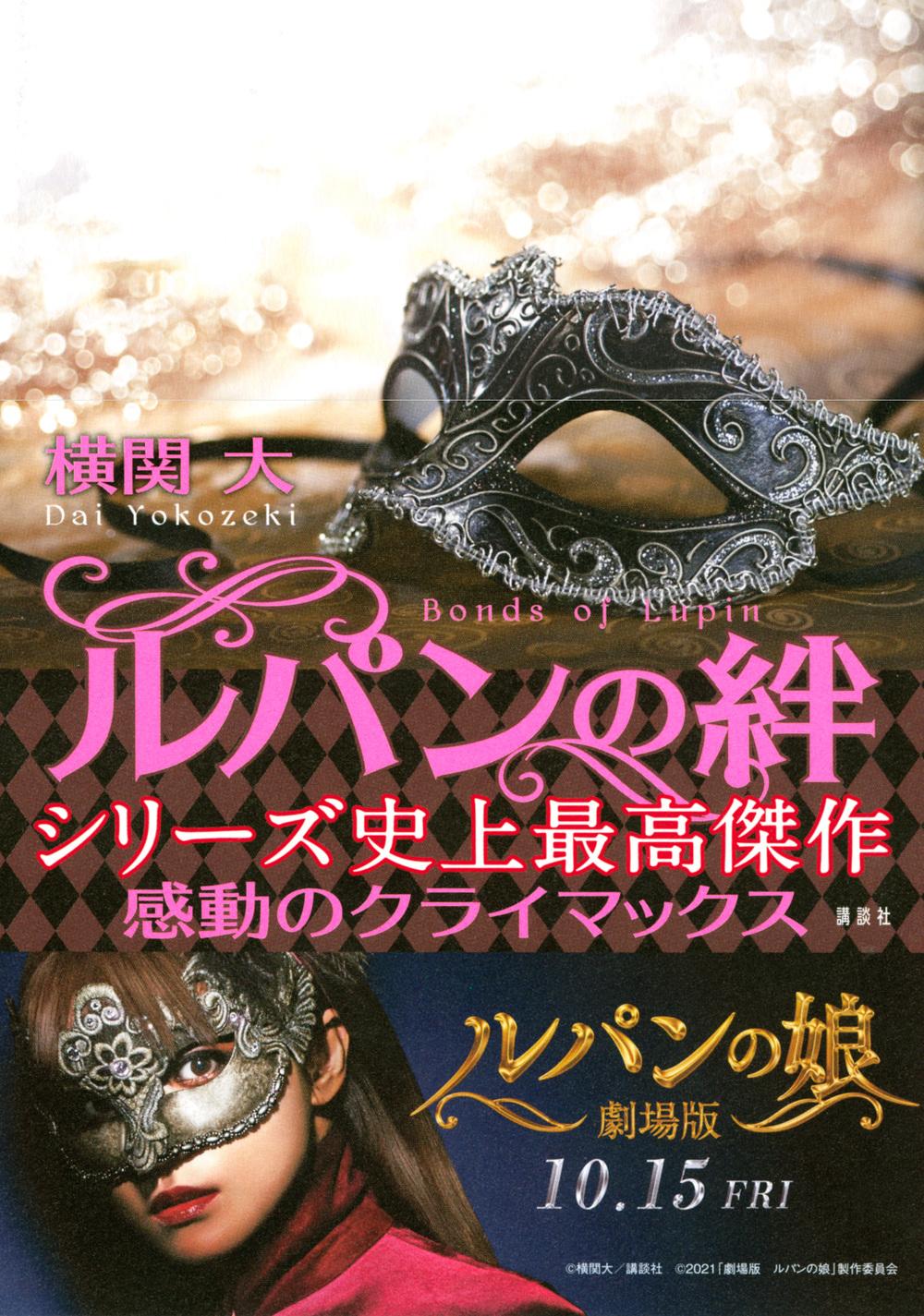 book_20211013130136.jpg