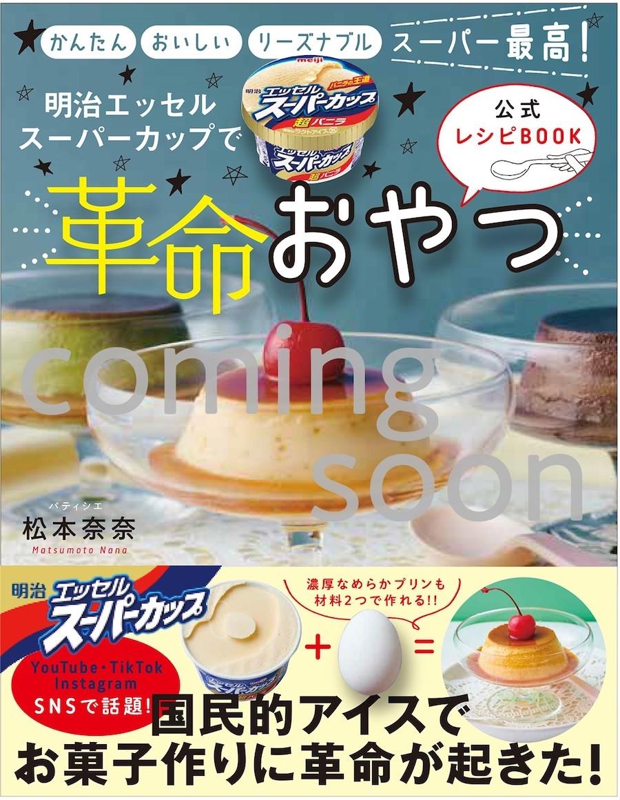 book_20211013131948.jpg